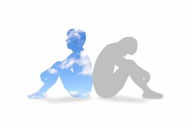 発達障害のことで悩み続けていると二次障害(うつなど)が発症する危険性あり!