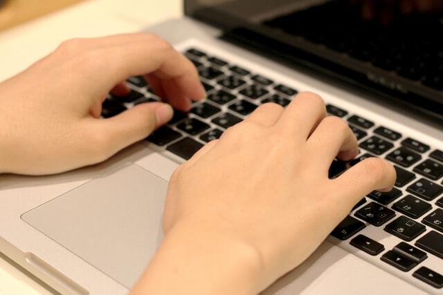 「ワードプレスでブログ始めたい」でも、その前に注意してほしいこと