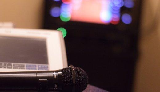 パソコンやスマホで作業しながらも歌える、フリーWi-Fiがあるカラオケ
