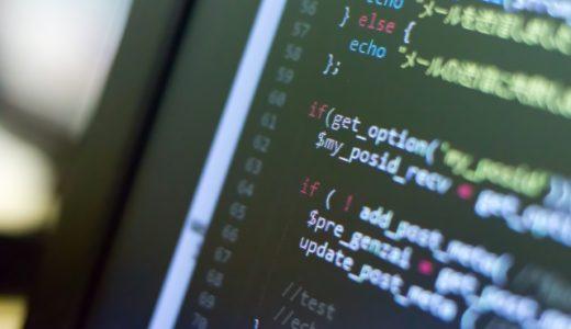 WEBプログラミング言語のPHPをネット上で勉強したい人におすすめの方法