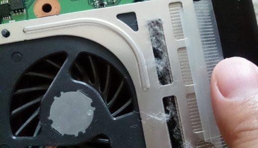 MacBookの熱対策をしたい人は、冷却パッドを使うと改善するかも