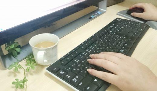 ブログ記事を書くためのネタが無いと困っている人におすすめの方法