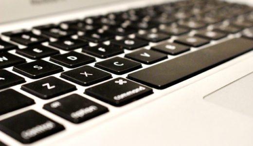 HTMLとCSSを勉強して転職や就職に繋げたい方におすすめの方法