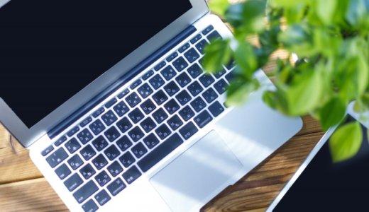 【ブログのアクセスを増やす】ターゲットを明確に絞ることが大事