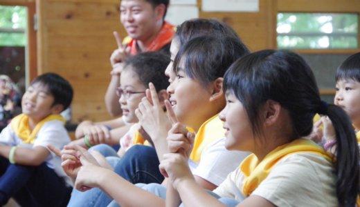 子供キャンプで写真を5年撮り続けてる僕が考える子供の撮り方