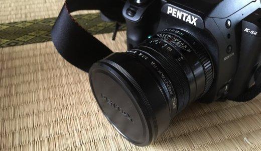 【超おすすめ】単焦点レンズ、PENTAX-FA 31mm  F1.8はボケ味がすごい