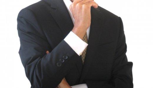会社や自宅のパソコン作業で集中力が続かなくなってきた時の対処法