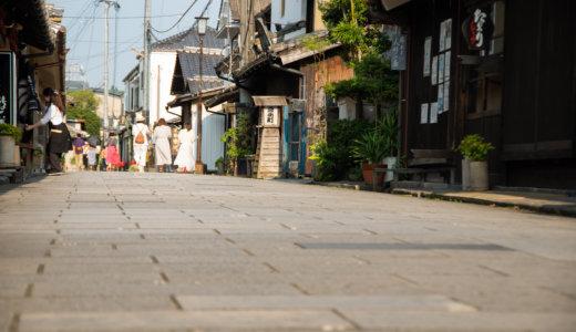 【大分県日田市】豆田町を散策して昔ながらの景色を観光しよう
