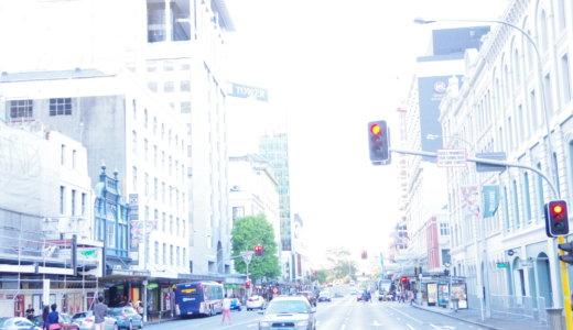 【海外旅行】年末年始をニュージーランドで過ごす時の注意点