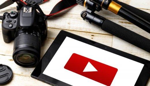 【PCやタブレット】カメラ以外にも収納可能なカメラリュックを紹介