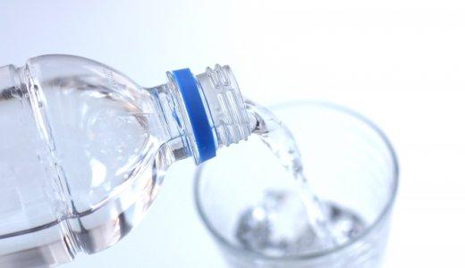 水分補給 向いてるものそうじゃないもの
