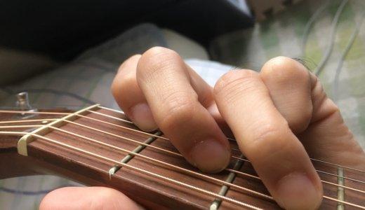 【ギター超初心者】基本的な知識や技術、よく使うコードなどを紹介