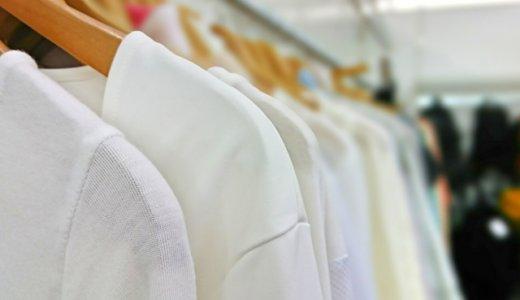 【服選び】話しかけられるのが嫌な人にオススメの洋服屋さん